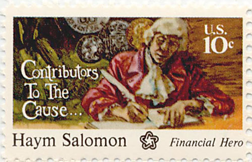Haym_Salomon_stamp